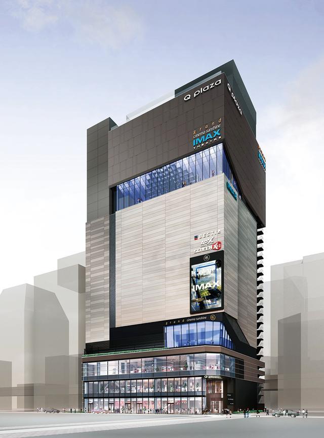 画像1: 池袋に誕生した国内最大IMAX®シアターがスゴすぎる!「グランドシネマサンシャイン」