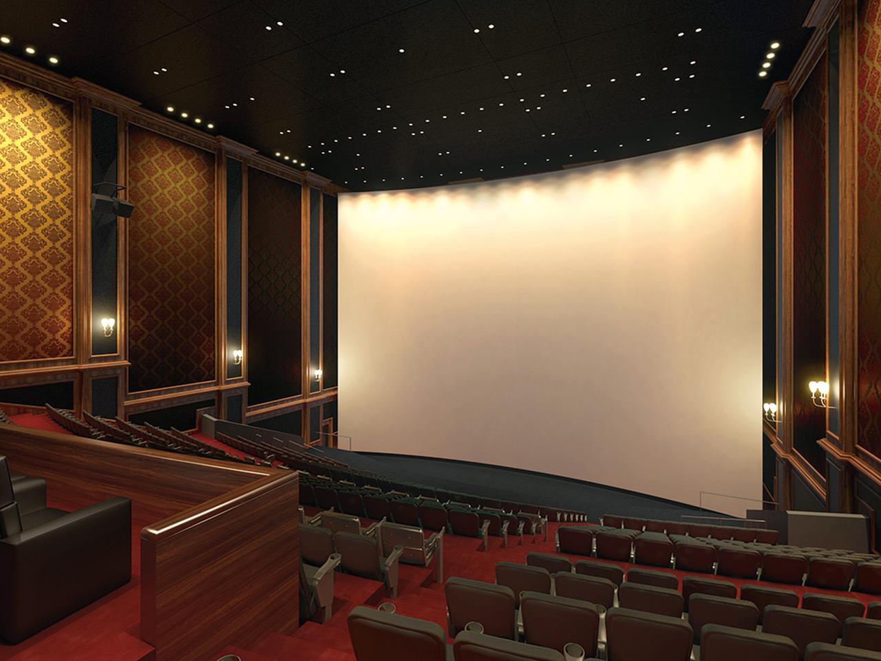 画像: 「IMAX®レーザー/GTテクノロジー」シアター IMAX® is a registered trademark of IMAX Corporation