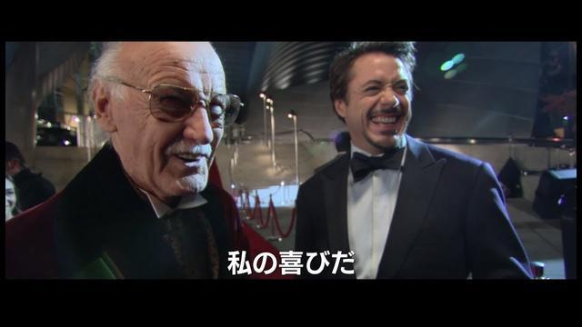 画像: 「アベンジャーズ/エンドゲーム」MovieNEX ボーナス訴求予告編 www.youtube.com