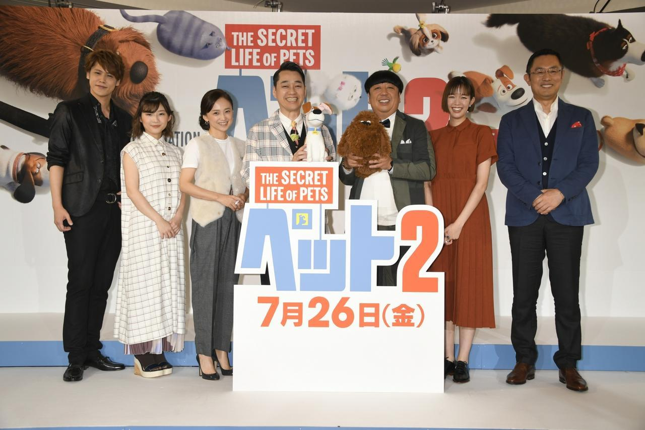 画像: 「ペット2」日本語吹替え声優が大集結!完成会見を実施 - SCREEN ONLINE(スクリーンオンライン)