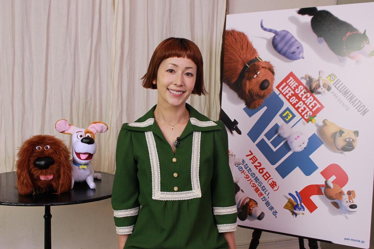 画像: 全米No1ヒット!「ペット2」日本版イメージソングを歌うのは木村カエラだ! - SCREEN ONLINE(スクリーンオンライン)