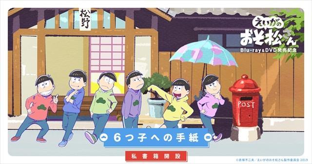 画像: まさかの感動ストーリーで大ヒットした作品がブルーレイ&DVDで登場!