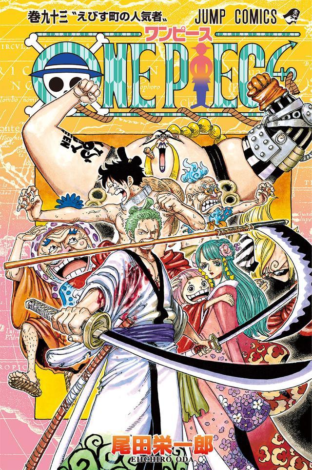 画像: 『ONE PIECE』巻93好評発売中!本体440円+税 尾田栄一郎 ©尾田栄一郎/集英社