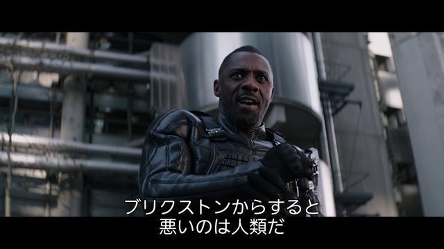 画像: 『ワイルド・スピード/スーパーコンボ』【ブリクストン】キャラクター映像 youtu.be