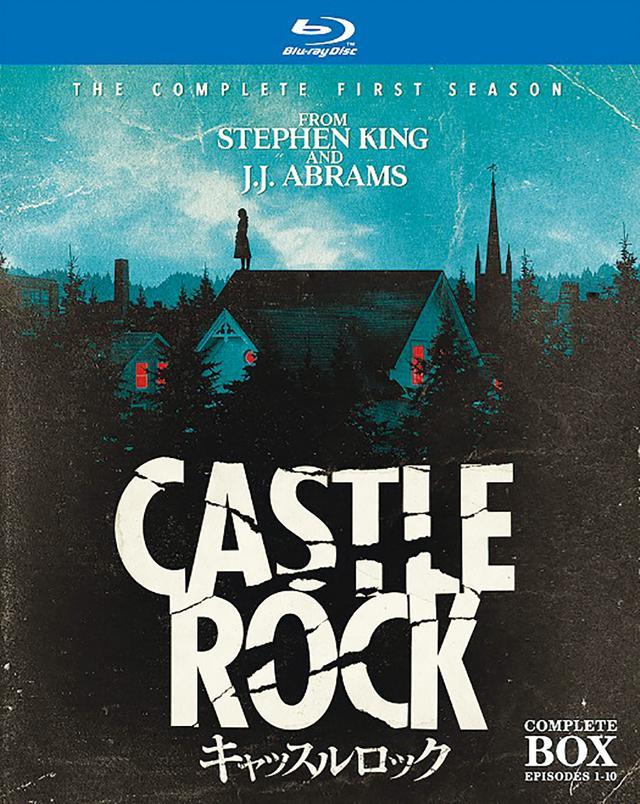 画像: スティーヴン・キングが仕掛けた「キャッスルロック」16の謎とは