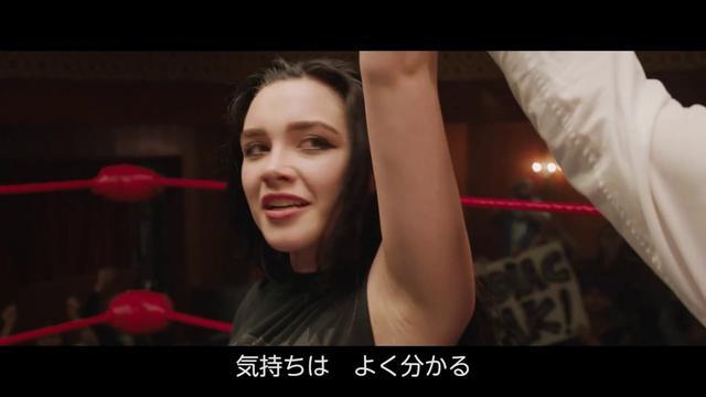 画像: 映画『ファイティング・ファミリー』30秒予告編 youtu.be