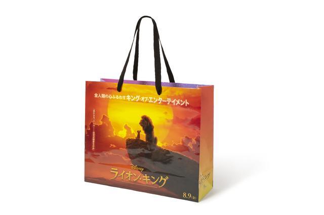 画像: 2,000 円(税込)以上お買上げのお客様には、 先着で、ラフォーレ原宿でしか手に入らないショッピングバッグにお買上げ商品を 入れてお渡しします