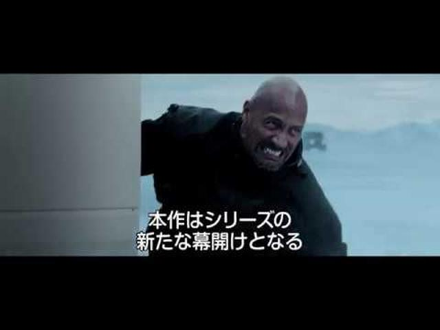 画像: 『ワイルド・スピード/スーパーコンボ』CompanionPiece youtu.be