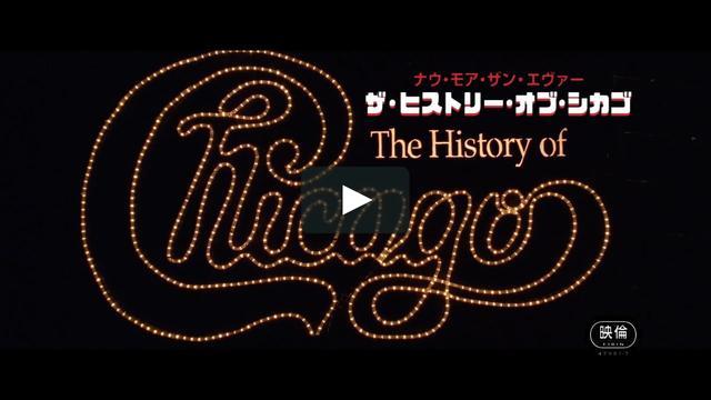 画像1: 予告編 vimeo.com