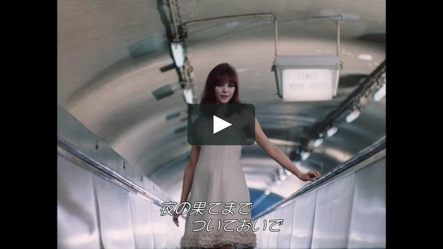 画像1: 映画「アンナ デジタルリマスター版」予告編 vimeo.com