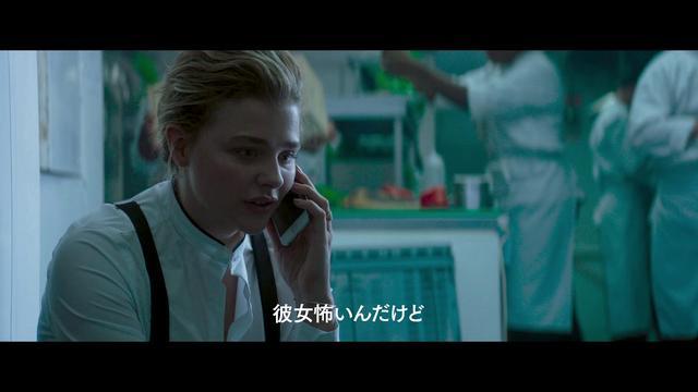 画像: 映画『グレタ GRETA』予告 youtu.be