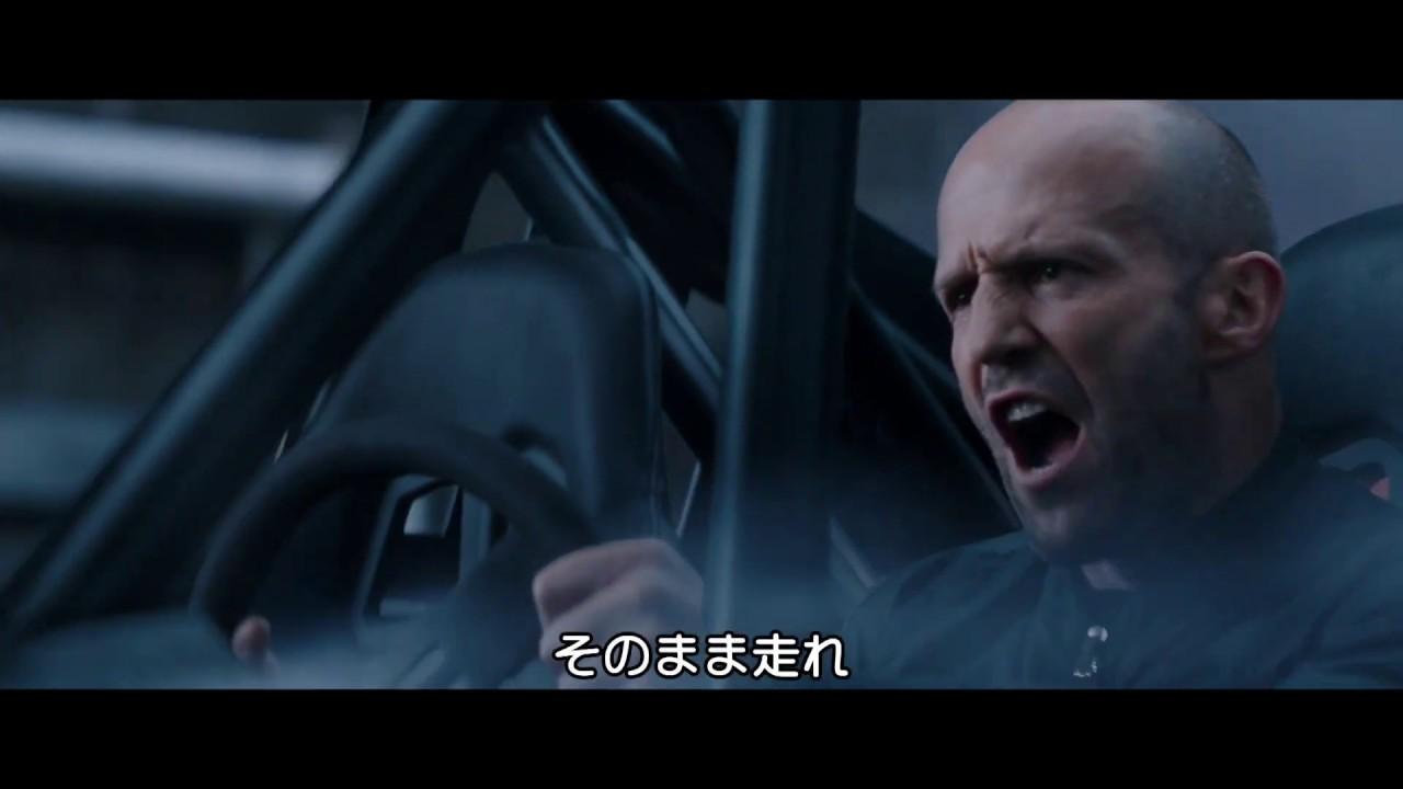 画像: 『ワイルド・スピード/スーパーコンボ』軍用トラックに車が乗る!?本編映像 youtu.be