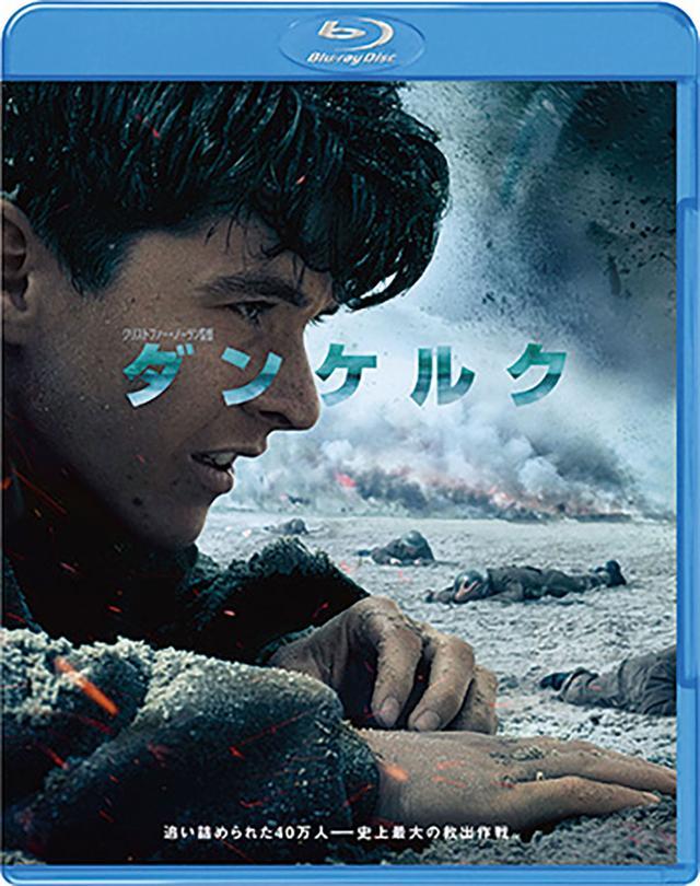 画像1: 英国美男子のオールスター映画「ダンケルク」出演俳優にときめく!