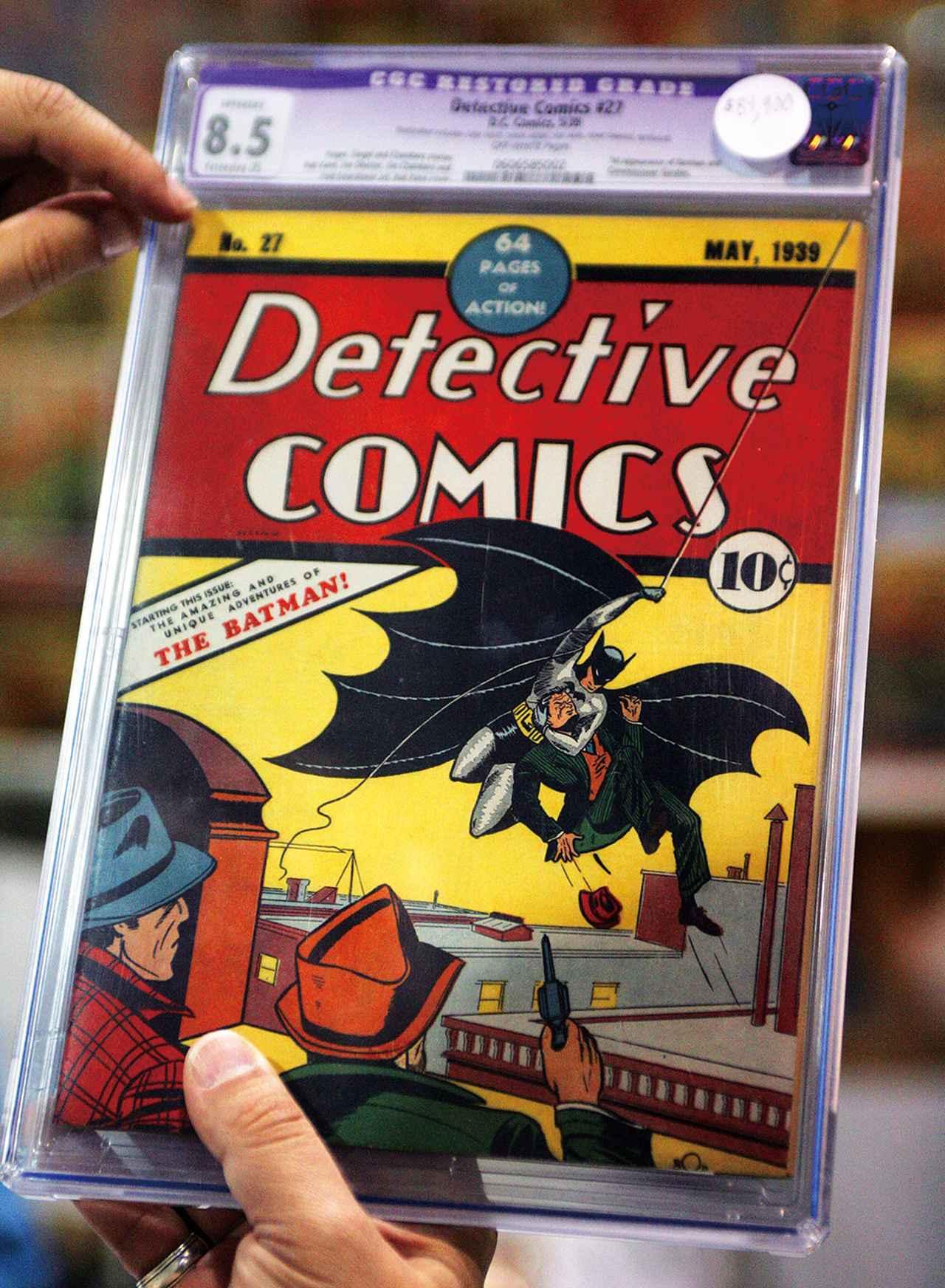 """画像: 1939年に発刊された最初のバットマンのコミックが掲載された""""ディテクティブ・コミック""""誌"""