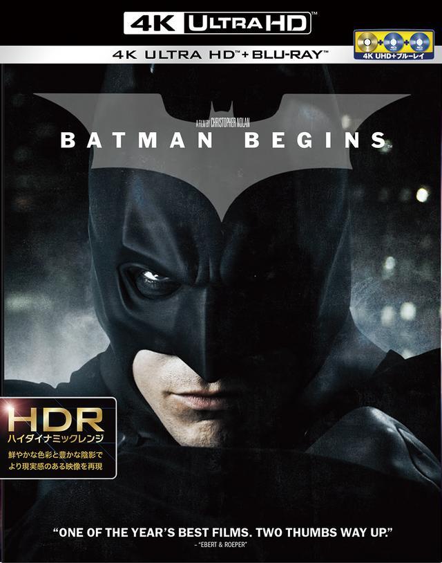 画像8: 9/21はバットマンの日!80周年を祝福するため軌跡を超おさらい