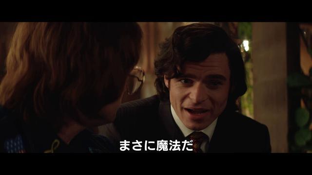 画像: 『ロケットマン』特別映像|ミュージカル・ファンタジー篇 youtu.be