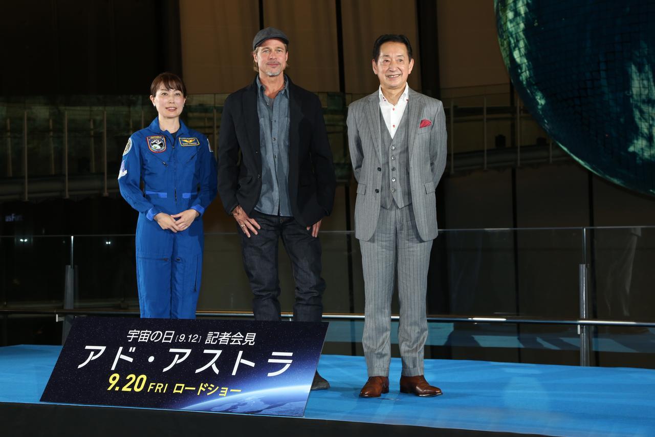 画像: 山﨑さん、毛利さんとブラッド