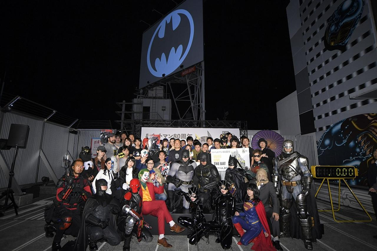 画像: バットマンシグナル点灯セレモニーにジム・リーが登場!