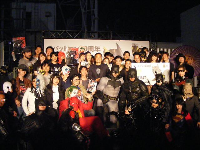 画像: バットマン80周年記念イベントはこんなに盛り上がった!