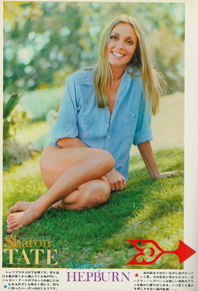 画像: 当時のスクリーン誌に登場していたシャロン・テート