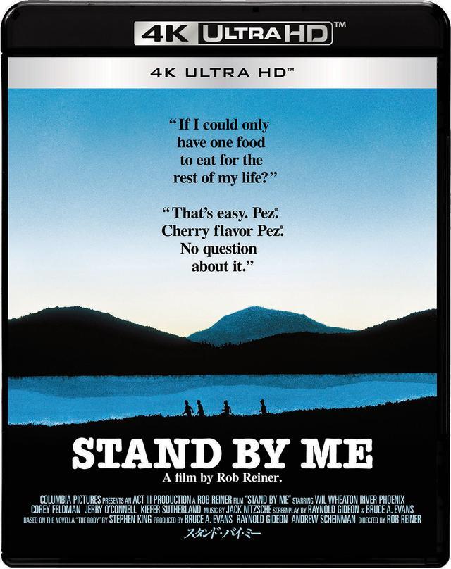 画像: 4Kも発売!スタンド・バイ・ミーに学ぶ名作青春映画4つの条件