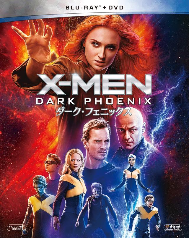 画像3: ジェームズ・マカヴォイが考える「X-MEN」とは?【連載:今月の顔】