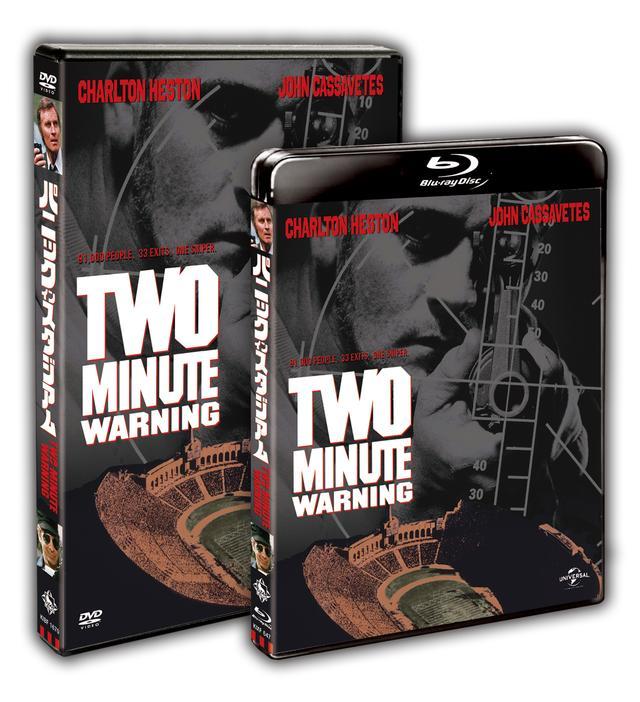 画像: 『パニック・イン・スタジアム』 Blu-ray&DVD 2019年12月11日 発売 Blu-ray|¥4,800+税|本編115分|カラー DVD|¥3,800+税|本編約115分|カラー| ◆共通特典:予告編 発売・販売:キングレコード 1976 Universal Pictures. All Rights Reserved.