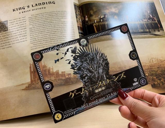 画像: 絶対手に入れたい! 日本オリジナル ゲーム・オブ・スローンズ クリアカード(非売品)