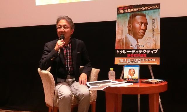 画像: 映画評論家の町山智浩氏