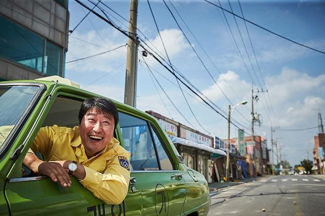 画像: タクシー運転手 約束は海を越えて 爆音映画祭初上映! ©2017 SHOWBOX AND THE LAMP. ALL RIGHTS RESERVED.