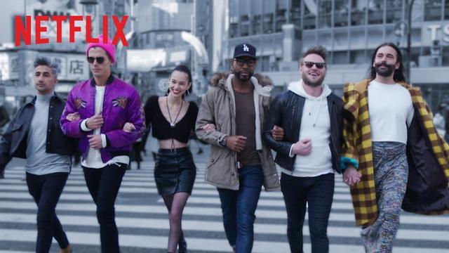 画像: 『クィア・アイ in Japan!』予告編 - Netflix www.youtube.com