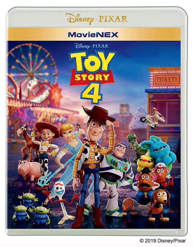 画像: 10月23日(水)先行デジタル配信開始 11月2日(土)発売 『トイ・ストーリー4 MovieNEX』4,000円+税 『トイ・ストーリー4 4K UHD MovieNEX』5,800円+税 『トイ・ストーリー:4ムービー・コレクション(数量限定)』 13,000円+税 © 2019 Disney/Pixar