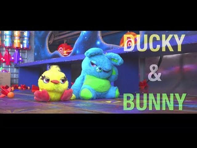 画像: 「トイ・ストーリー4」MovieNEX ダッキー&バニーの絆 www.youtube.com