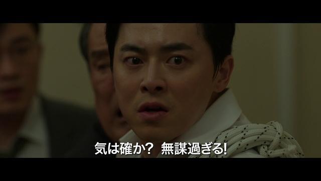 画像: 【公式】『EXIT』11.22(金)公開/本予告 youtu.be