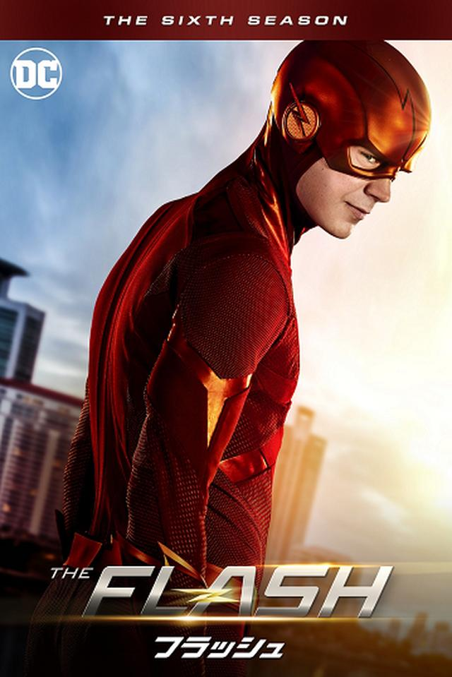 画像: 「THE FLASH/フラッシュ <シックス・シーズン>」 10 月20日(日)デジタルセル先行配信開始 ©2019 Warner Bros. Entertainment Inc. FLASH™ and all pre-existing characters and elements TM and ©DC Comics.