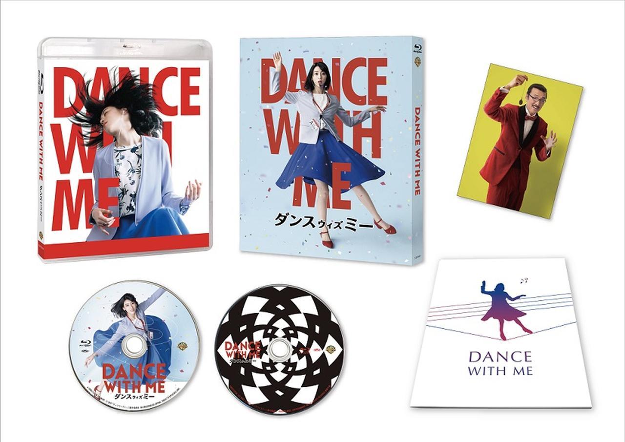 画像: 【初回仕様】ブルーレイ プレミアム・エディション(2枚組)¥7990(税込)、DVDプレミアム・エディション(2枚組)¥6980(税込)