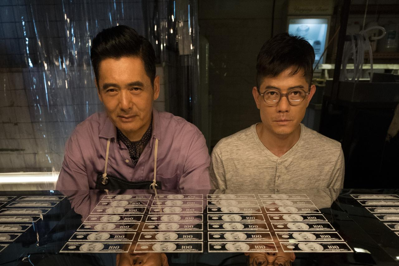 画像2: 中国大陸で公開された香港映画史上No.1のメガヒット作の予告が解禁