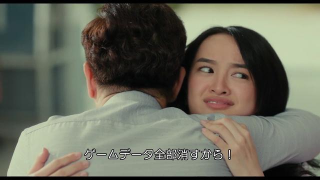 画像: パパとムスメの7日間 劇場公開予告編 www.youtube.com