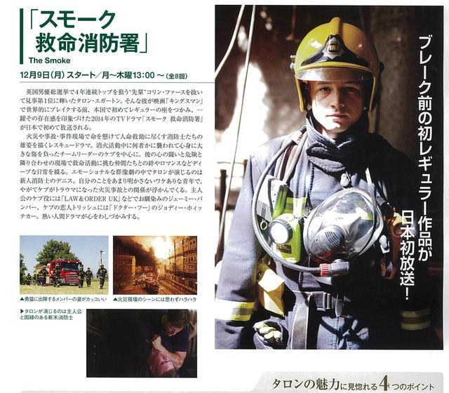 画像: SCREEN12月号でも紹介中!