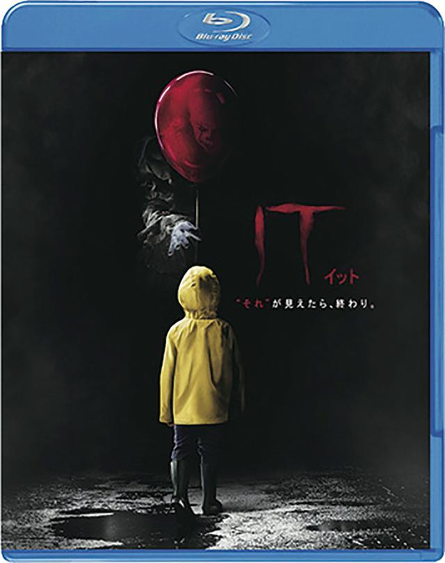 """画像: 前作Blu-ray発売中 「IT/イット """"それ"""" が見えたら、終わり。」ブルーレイ 2381円+税 WBHE"""