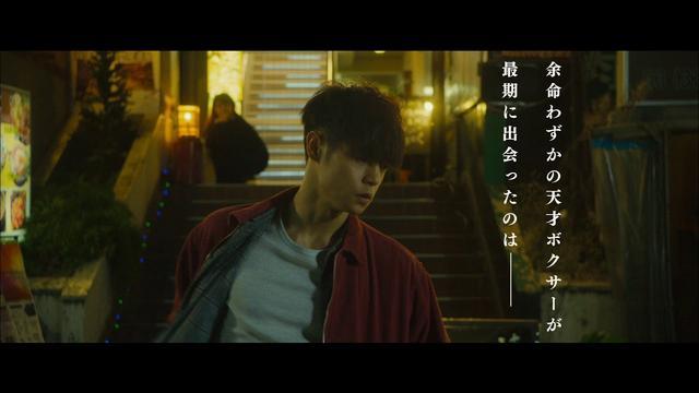 画像: 映画『初恋』特報 youtu.be