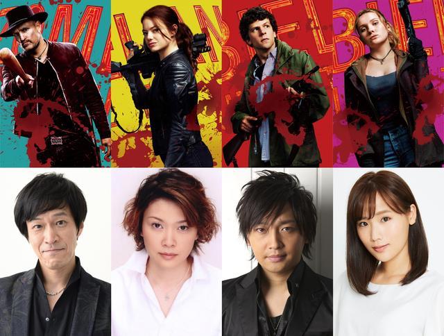 画像: 左から小山力也、本田貴子、中村悠一、秋山ゆずき
