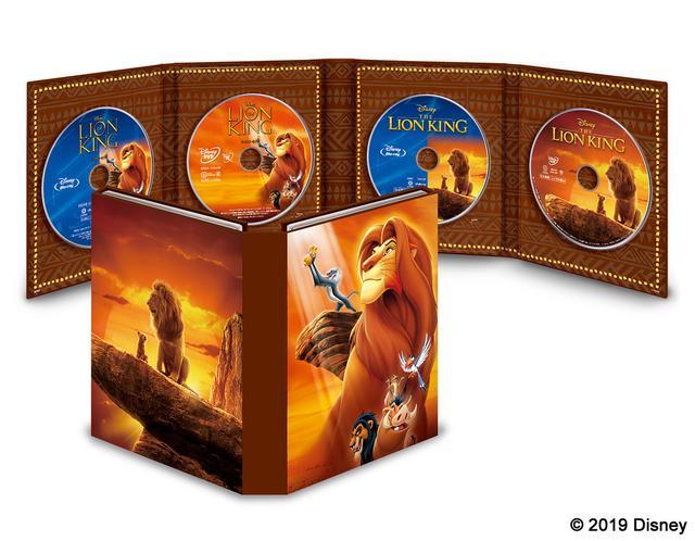 画像: 『ライオン・キング MovieNEXコレクション(期間限定)』8000円+税 © 2019 Disney