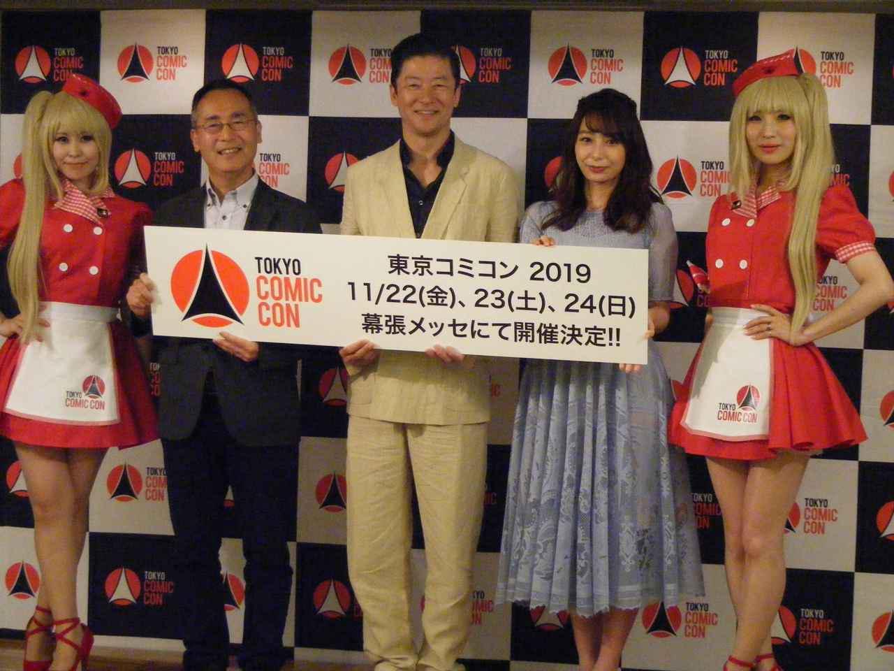 画像: ついにセバスタに会える!東京コミコン2019 オーリ、そしてロン君も来日決定! - SCREEN ONLINE(スクリーンオンライン)