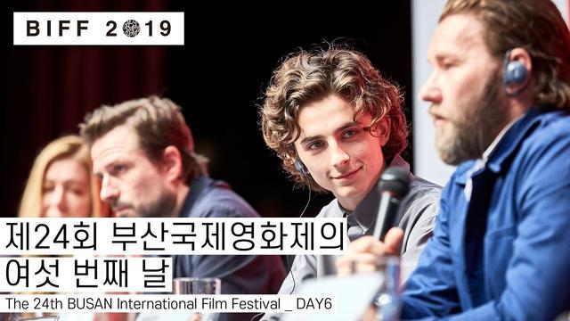 画像: DAY6 부산국제영화제 - THANK YOU KOREA! 단편영화부터 넷플릭스까지 다채로웠던 BIFF의 6번째 날! youtu.be