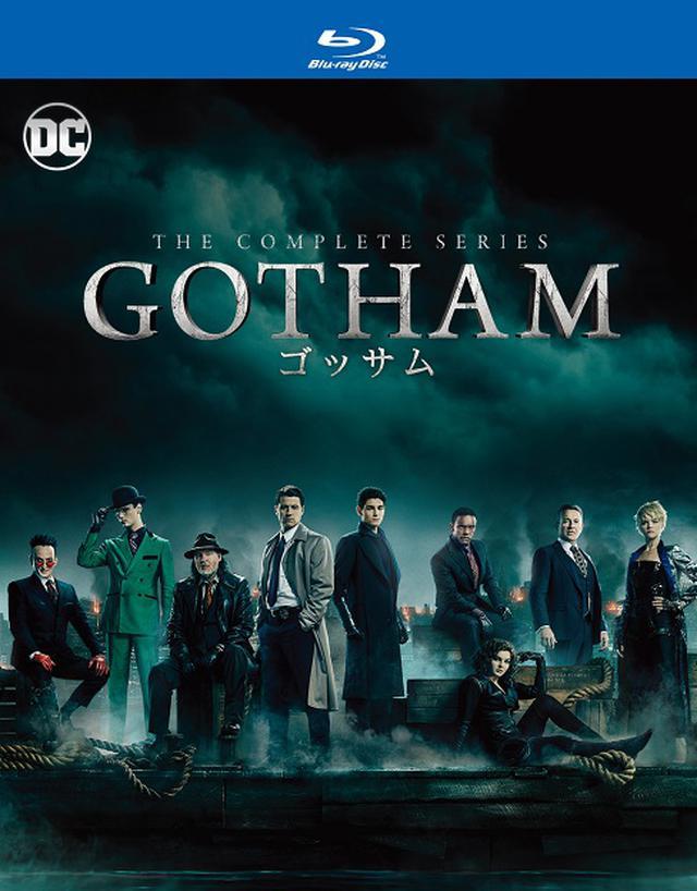 画像: 「GOTHAM/ゴッサム」2019年11月6日発売 ブルーレイ コンプリート・シリーズ(18枚組+オリジナル映像特典DVD DISC付)32,727円+税