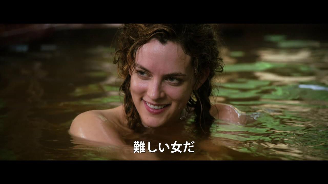 画像: 『アースクエイクバード』予告編 - Netflix www.youtube.com