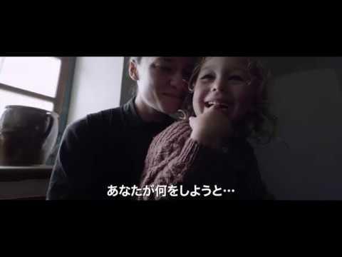 画像: 『名もなき生涯』オンライン予告編 www.youtube.com