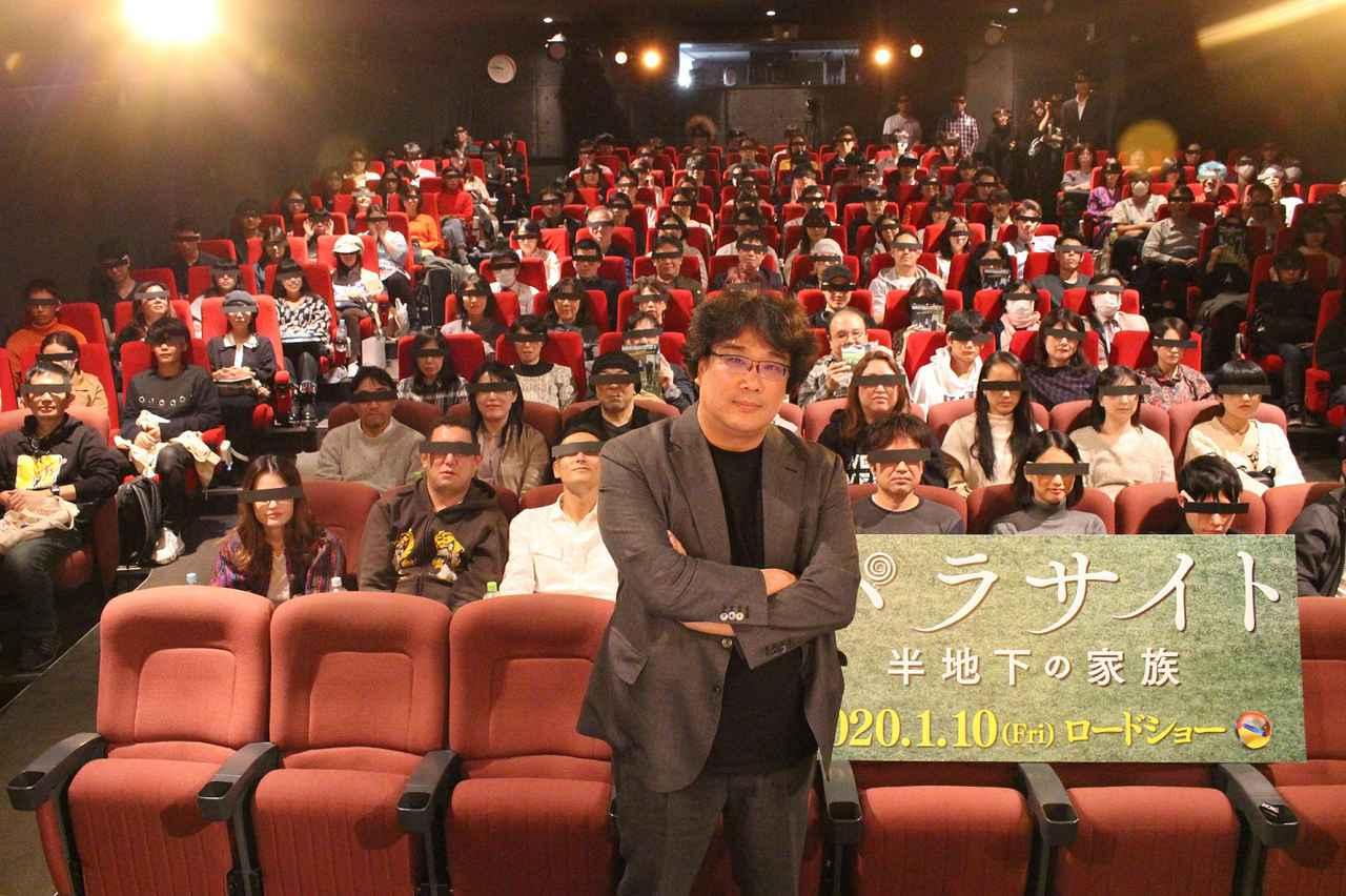 画像2: 監督の完全サプライズ登壇に観客も狂喜乱舞