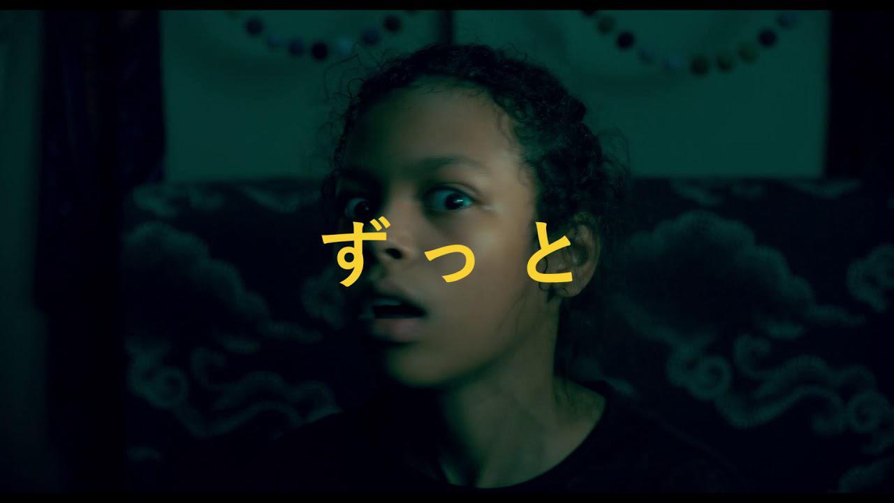 画像: 映画『ドクター・スリープ』15秒CM (シャイニング編)2019年11月29日(金) youtu.be